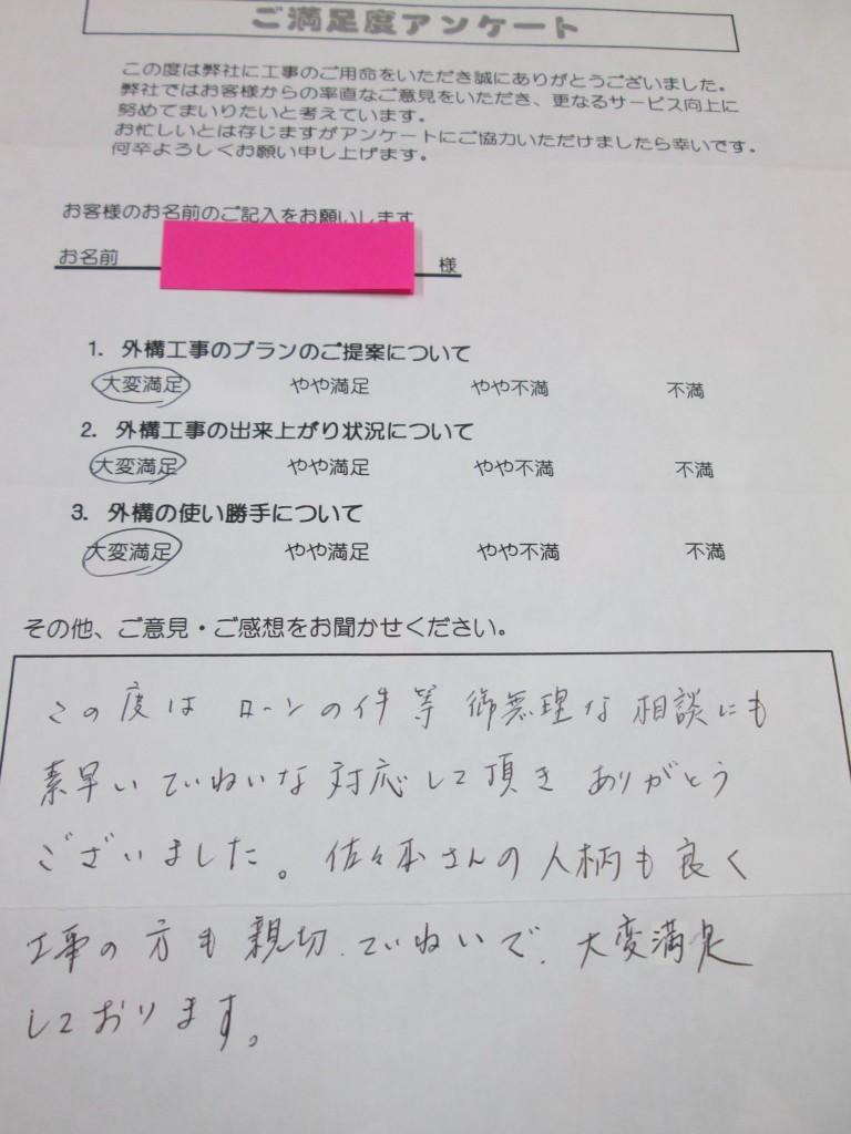 asaharasama